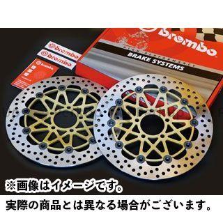 【エントリーで最大P21倍】ブレンボ フローティングディスク 左右セット DIA300 KAWASAKI brembo