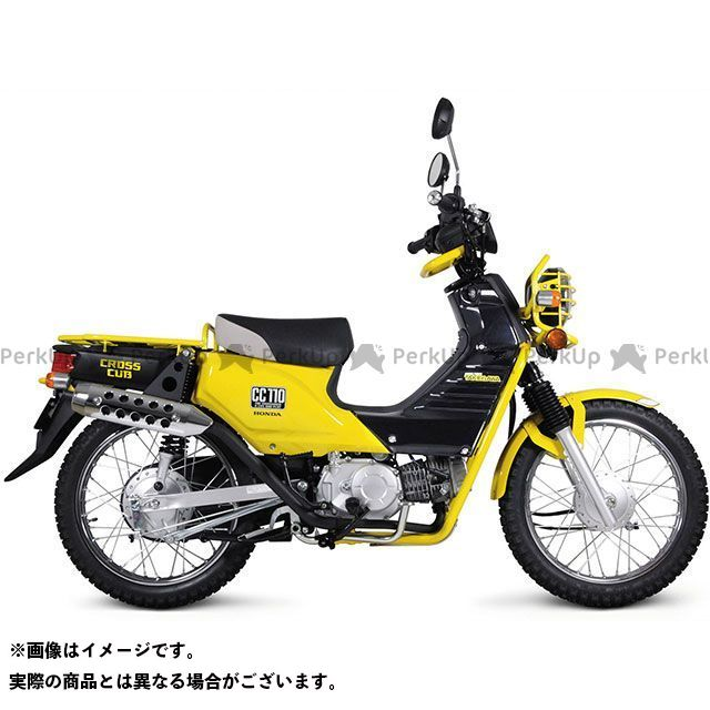 SP武川 クロスカブ110 スポーツマフラー(アップタイプ) JMCA認定