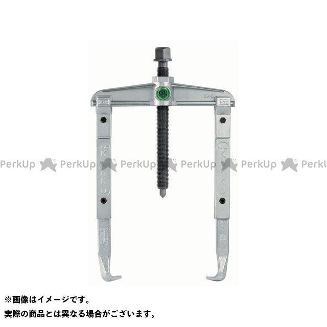 人気の春夏  店 2本アームプーラー クッコ:パークアップ 20-4-3 KUKKO-DIY・工具