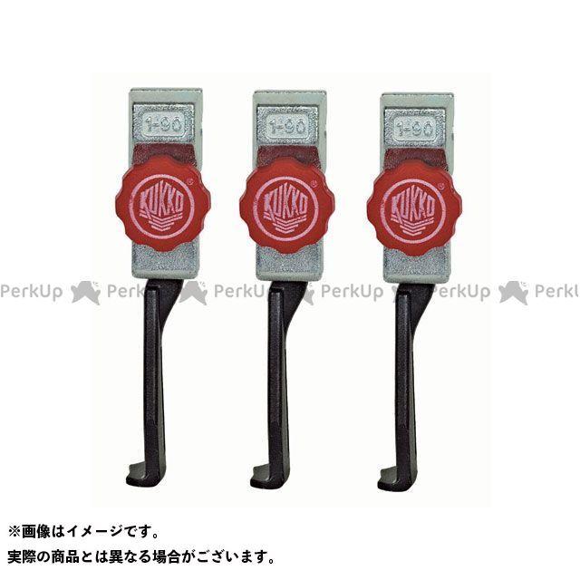 【無料雑誌付き】KUKKO 1-255-S 30+S-T用超薄爪ロングアーム 250mm(3本) クッコ