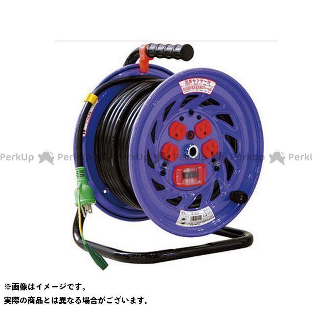 日動工業 NF-EK34 電工ドラム(15A・30M) ブレーカー付 ニチドウコウギョウ