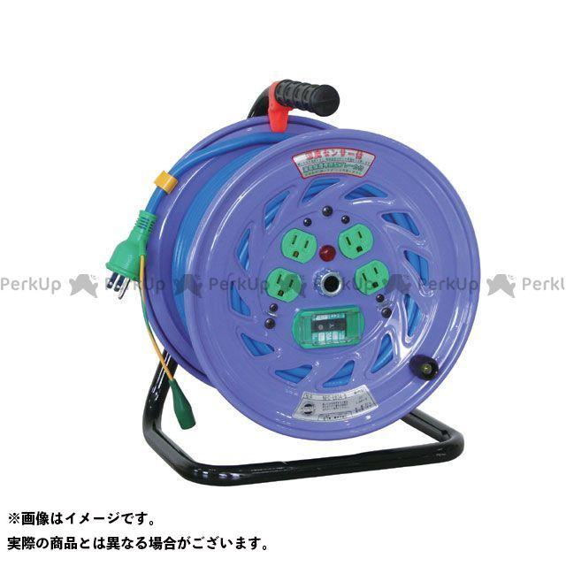 日動工業 NFC-EB34-B カラードラム 30M ブレーカー付 ブルー ニチドウコウギョウ