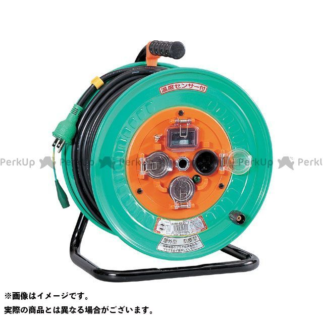 日動工業 NW-EB33 防雨・防塵型ドラム 30M ニチドウコウギョウ