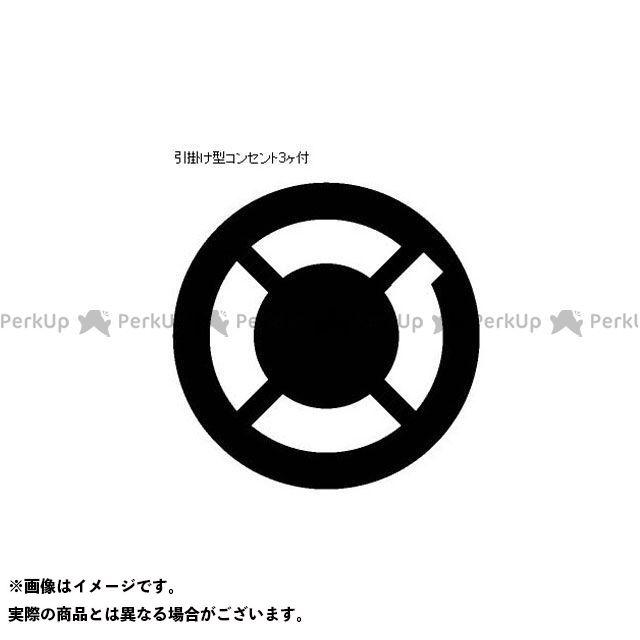 HATAYA AP-302ML コードリール 三相200V(VCT・30M) ハタヤ
