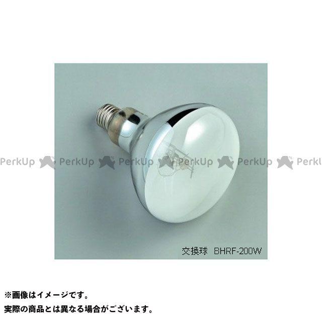 送料無料 HATAYA ハタヤ 光学用品 RGM-205 水銀作業灯 200W・5M