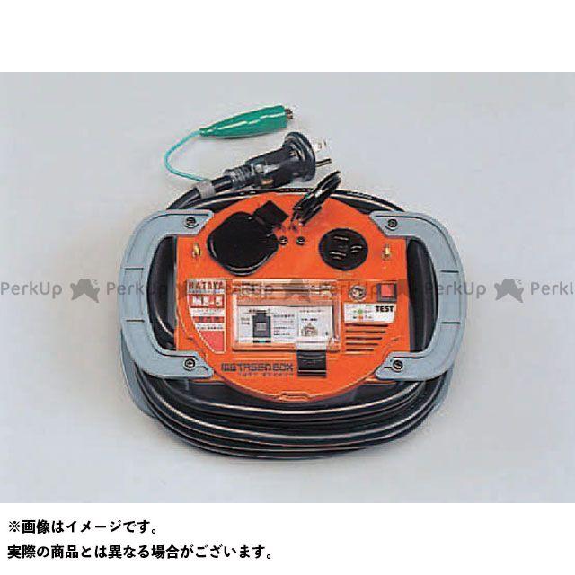 HATAYA MB-5 金属感知遮断器付延長コード ハタヤ