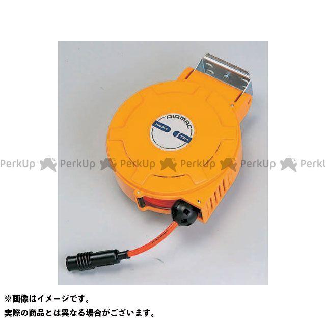超激安  店 ALU-134 ハタヤ:パークアップ エヤーマックL(13M) HATAYA-DIY・工具