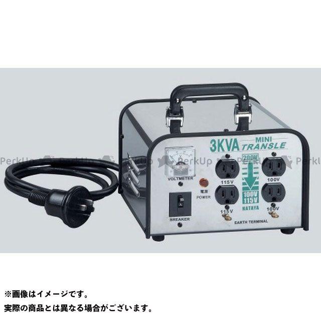 送料無料 HATAYA ハタヤ メンテナンスグッズ LV-03CS ミニトランスル(3.0KVA降圧専用)