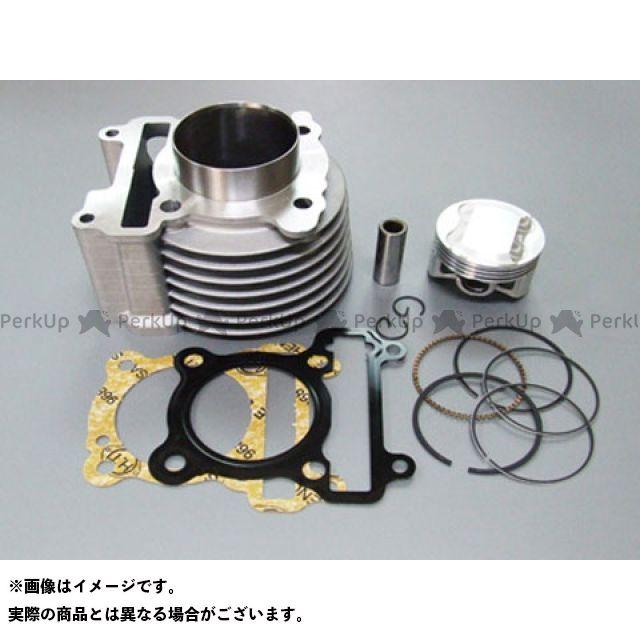 送料無料 アドバンスプロ シグナスX ボアアップキット シグナスX 153cc ボアアップキット 58mm ハイコンプ仕様