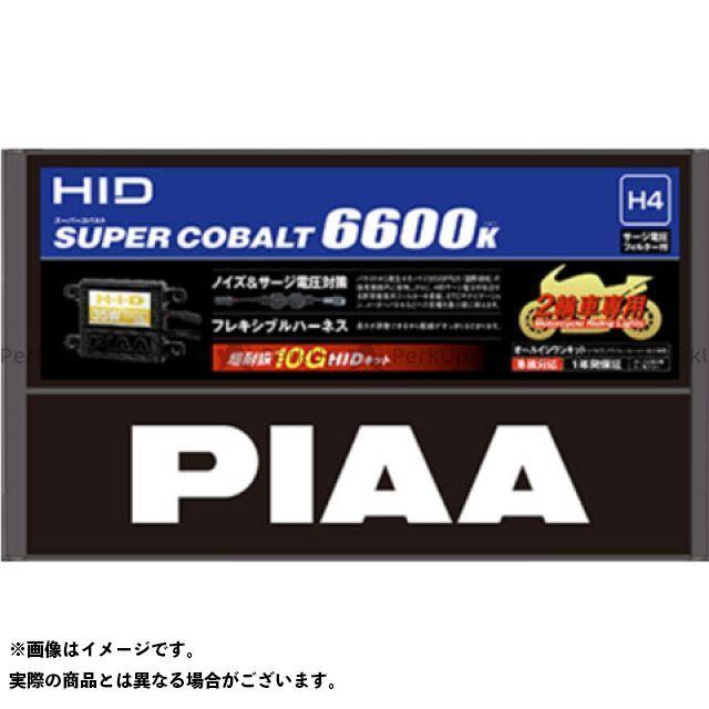 ピア MT-07 HIDオールインワンキット スーパーコバルト 6600K PIAA