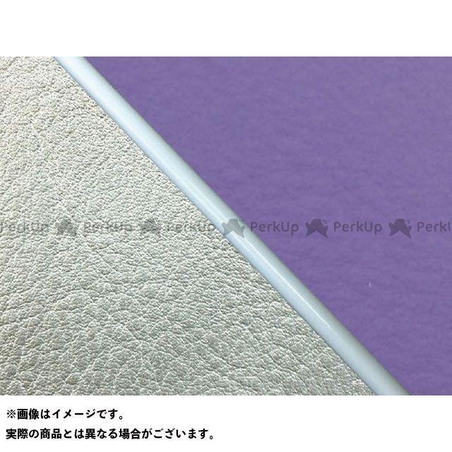 【エントリーで最大P23倍】グロンドマン W650 W650(99年 EJ650A1/C1) 国産シートカバー 張替 パープル ライン:シルバーライン 仕様:白パイピング Grondement