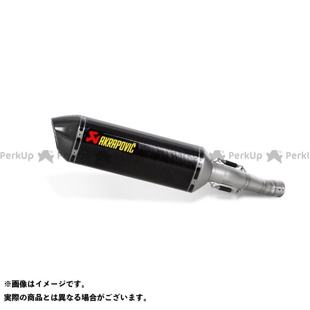 アクラポビッチ GSX-R600 GSX-R750 スリップオンマフラー e1 ヘキサゴナル(カーボン) AKRAPOVIC
