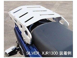 送料無料 ハーディ XJR1200 XJR1300 キャリア・サポート カスタムビレットキャリア シルバー