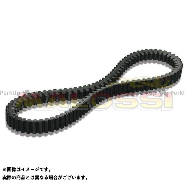 送料無料 マロッシ TMAX530 駆動ベルト X K belt for Yamaha T MAX 530