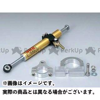 RCエンジニアリング GSX-R1100 GSX-R750 NHKステアリングダンパーキット ODM-3090シリーズ(ステー付)  アールシーエンジニアリング