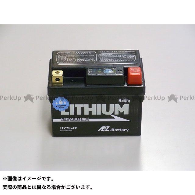 【無料雑誌付き】AZ 汎用 AZリチウムイオンバッテリー ITZ7S-FP(充電済) エーゼット