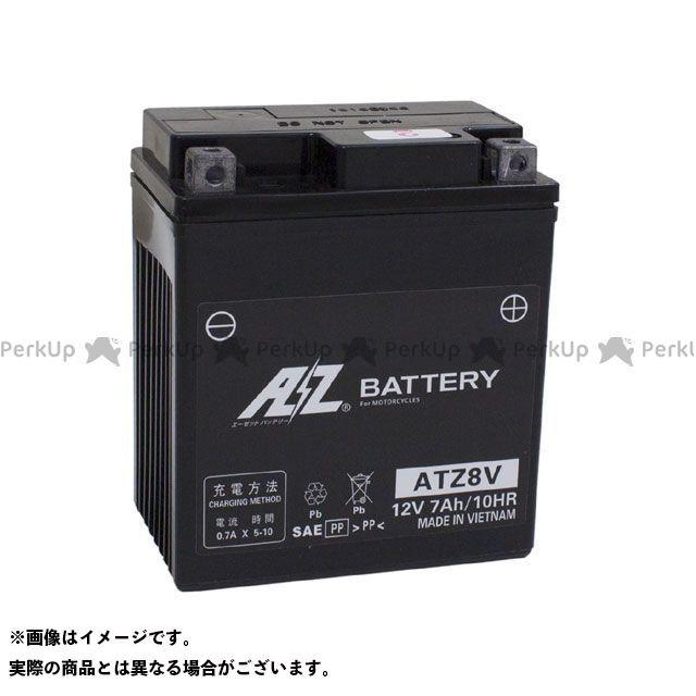 【無料雑誌付き】AZ 汎用 オートバイ用バッテリー ATZ8V(液入充電済) エーゼット
