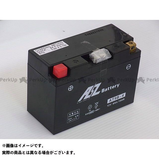 AZ 汎用 オートバイ用バッテリー AT9B-4(液入充電済) エーゼット