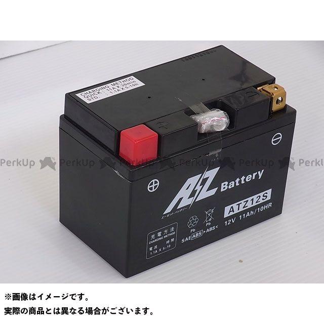 【無料雑誌付き】AZ 汎用 オートバイ用バッテリー ATZ12S(液入充電済) エーゼット