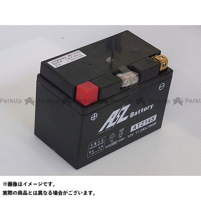 【無料雑誌付き】AZ 汎用 オートバイ用バッテリー ATZ14S(液入充電済) エーゼット