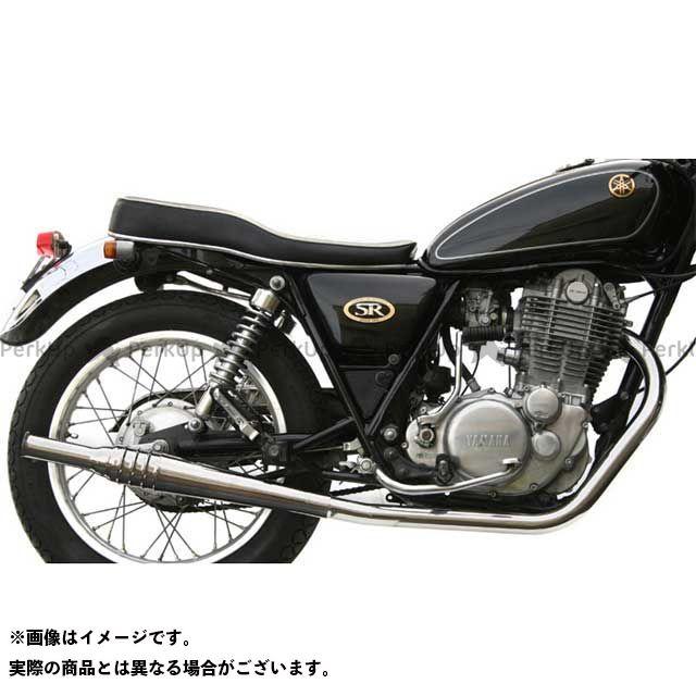 モーターロック SR400 SR500 SR400/500用 69トランペット フルエキゾースト タイプ:ダウン Motor Rock