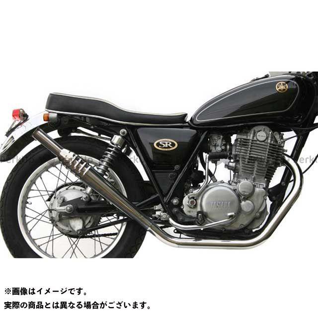 モーターロック SR400 SR500 SR400/500用 69トランペット フルエキゾースト タイプ:アップ Motor Rock