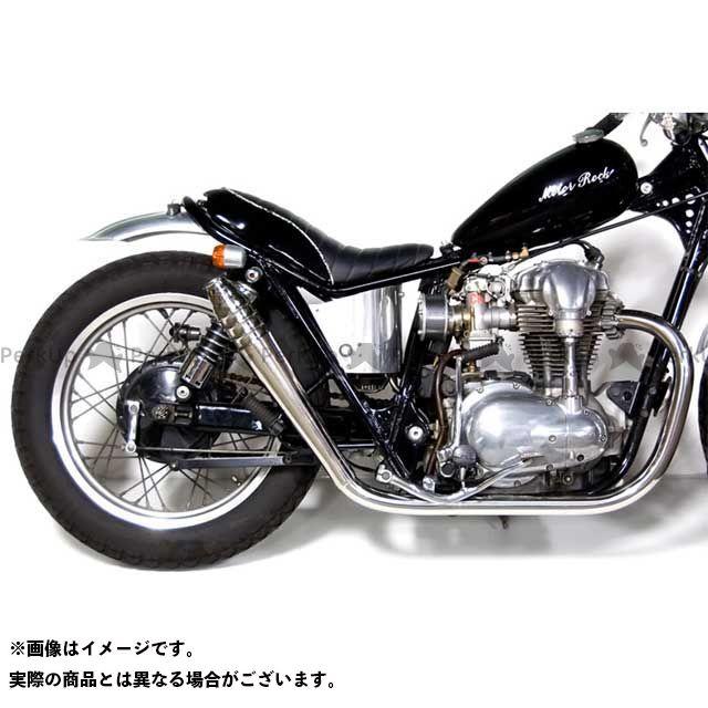 【エントリーで更にP5倍】モーターロック W400 W650 W650/400用 69メガホン フルエキゾースト タイプ:HIGH Motor Rock