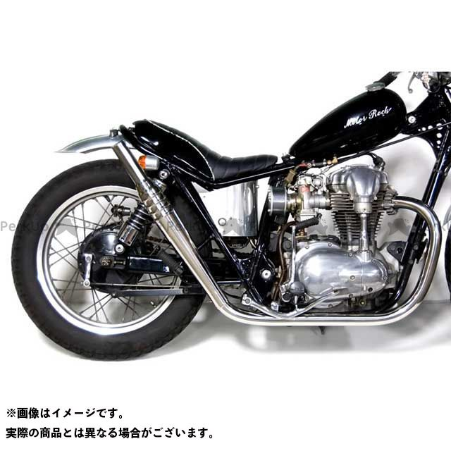 【エントリーで更にP5倍】モーターロック W400 W650 W650/400用 69トランペット フルエキゾースト タイプ:HIGH Motor Rock
