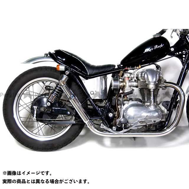 モーターロック W400 W650 W650/400用 スラッシュカットマフラー フルエキゾースト タイプ:HIGH Motor Rock