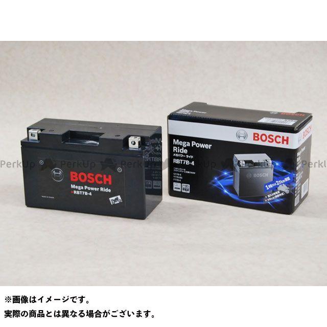 ボッシュ 汎用 RBT7B-4-N バッテリー(液入り充電済) BOSCH