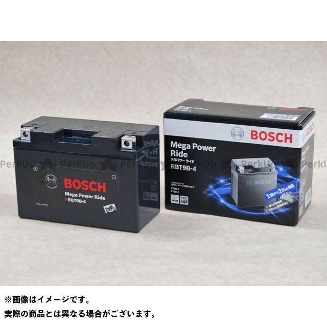 ボッシュ 汎用 RBT9B-4-N バッテリー(液入り充電済) BOSCH