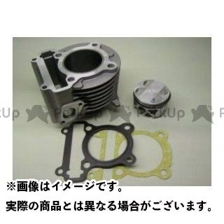 KN企画 シグナスX シグナスX ボアアップキット58.5mm 鍛造ピストン ハイコンプ ケイエヌキカク
