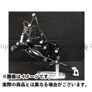 送料無料 ウッドストック ニンジャZX-10R バックステップ関連パーツ バックステップキット ブラック