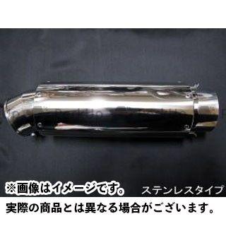 ホットラップ シグナスX M-SHOT ver1 ステンレス O2センサー対応 HOT LAP