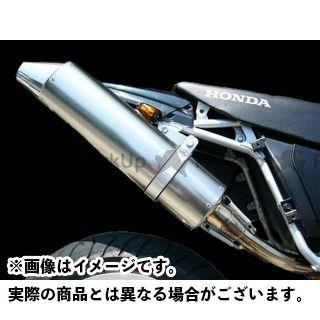 ホットラップ XR250モタード XR250R マフラー本体 M-2スリップオンマフラー