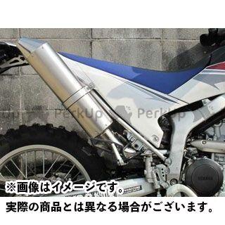 ホットラップ WR250R WR250X M-2スリップオンマフラー キャタライザー仕様 HOT LAP