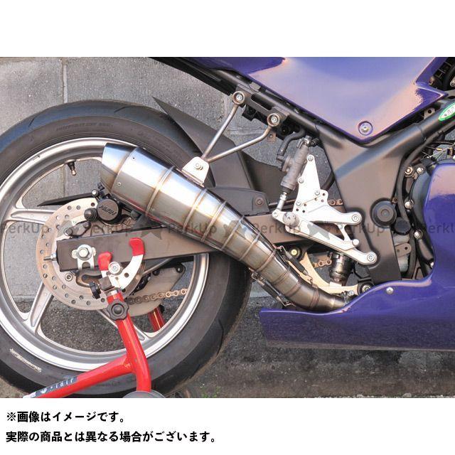 ホットラップ CBR250R レーシングスリップオンマフラー HOT LAP