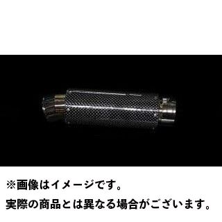 ホットラップ フォルツァZ GUN FINGER ver.2(アップタイプ) 材質:カーボン HOT LAP