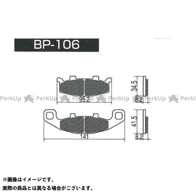 【エントリーで更にP5倍】プロジェクトミュー スペシャルメタルパッド BP-106M Project μ