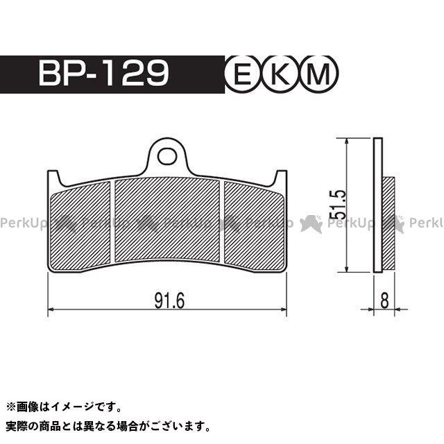 プロジェクトミュー ニンジャZX-7RR スペシャルメタルパッド BP-129M Project μ