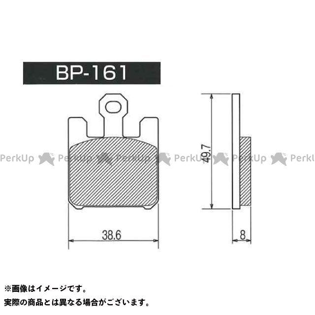 プロジェクトミュー スペシャルメタルパッド BP-161M Project μ