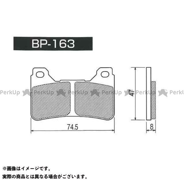 プロジェクトミュー CBR600RR スペシャルメタルパッド BP-163M Project μ