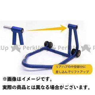 Bike Lift 片持ち リアスタンド 右差込式 カラー:ブルー バイクリフト