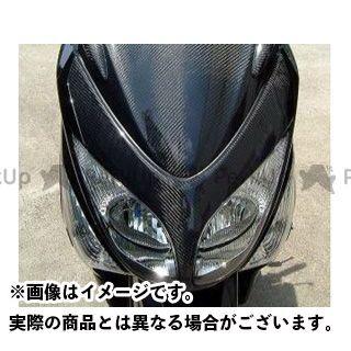 弥生 TMAX500 フロントマスク 素材:シルバーカーボン ヤヨイ