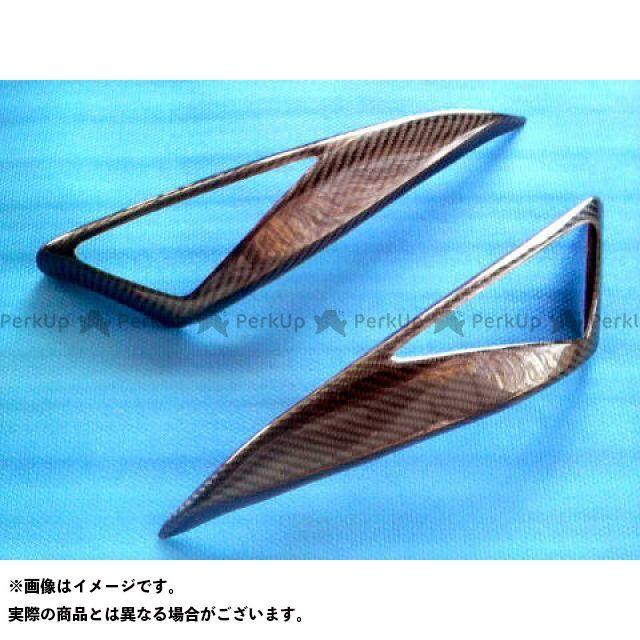 弥生 TMAX500 ドレスアップ・カバー ウインカーマスク シルバーカーボン