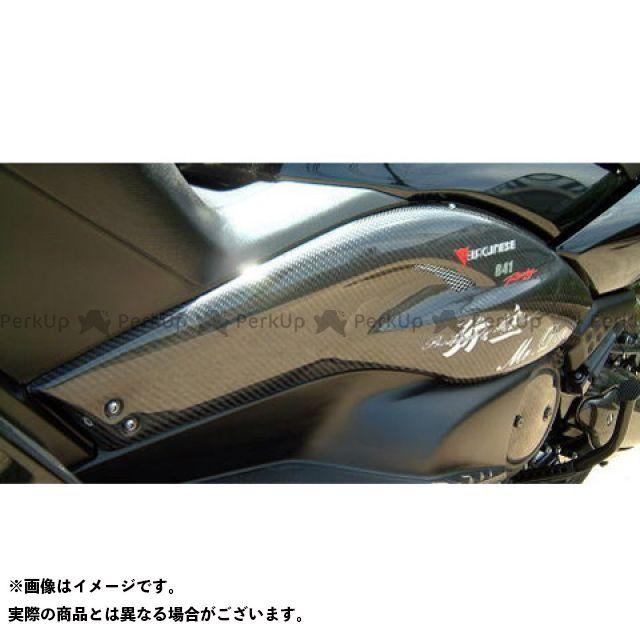 弥生 TMAX500 サイドモール 素材:FRP ヤヨイ