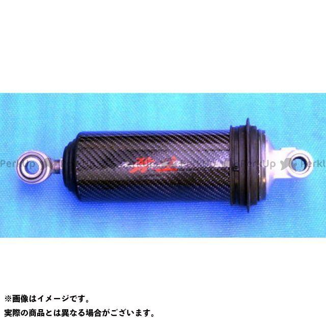 【エントリーで更にP5倍】弥生 TMAX500 車高調整式リアショック ノーマルタイプT2 素材:カーボン ヤヨイ