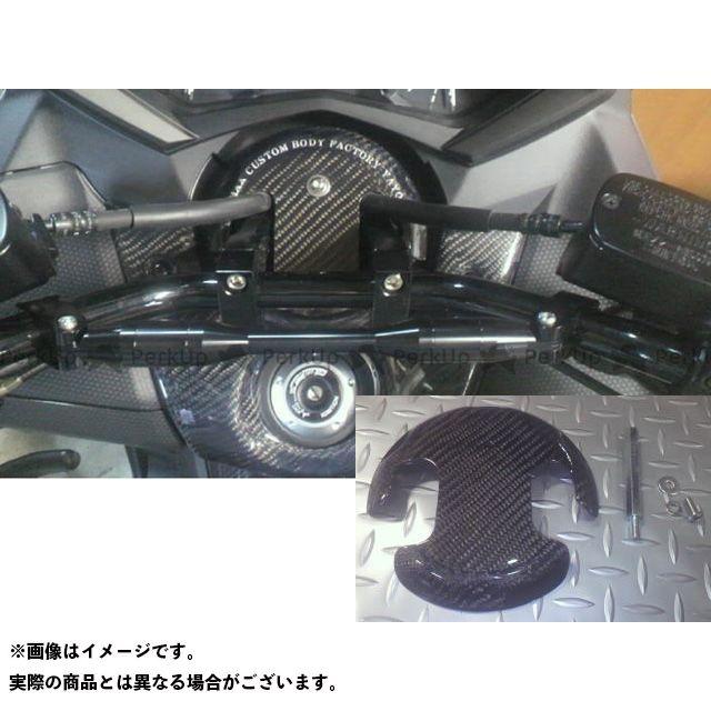 弥生 TMAX530 ハンドルポストカバー 素材:シルバーカーボン ヤヨイ