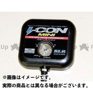 ブルーライトニング スマートディオZ4 CDI・リミッターカット インジェクションコントローラー i-CON MINI