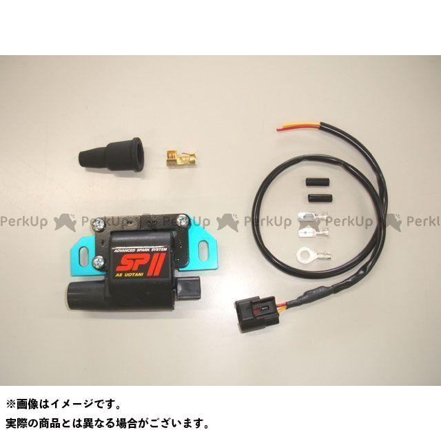 ASウオタニ 汎用 CDI・リミッターカット SPIIハイパワーコイル(プラグコードコネクタ・1次コネクタ付) 1P-B